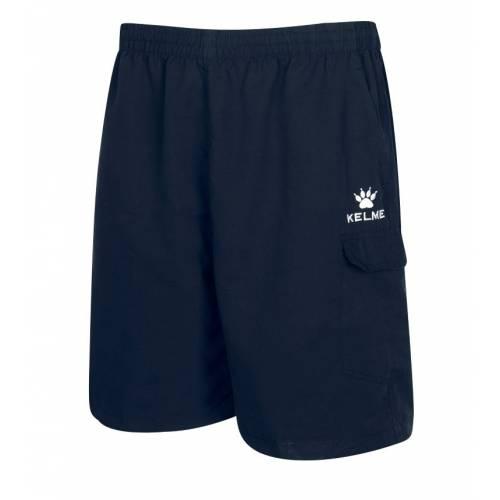 Pantalon Bermuda Concentracion Kelme marino