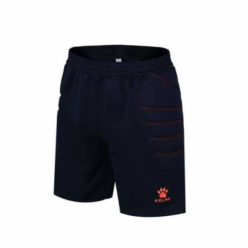 Goalkeeper Short Kelme Zamora